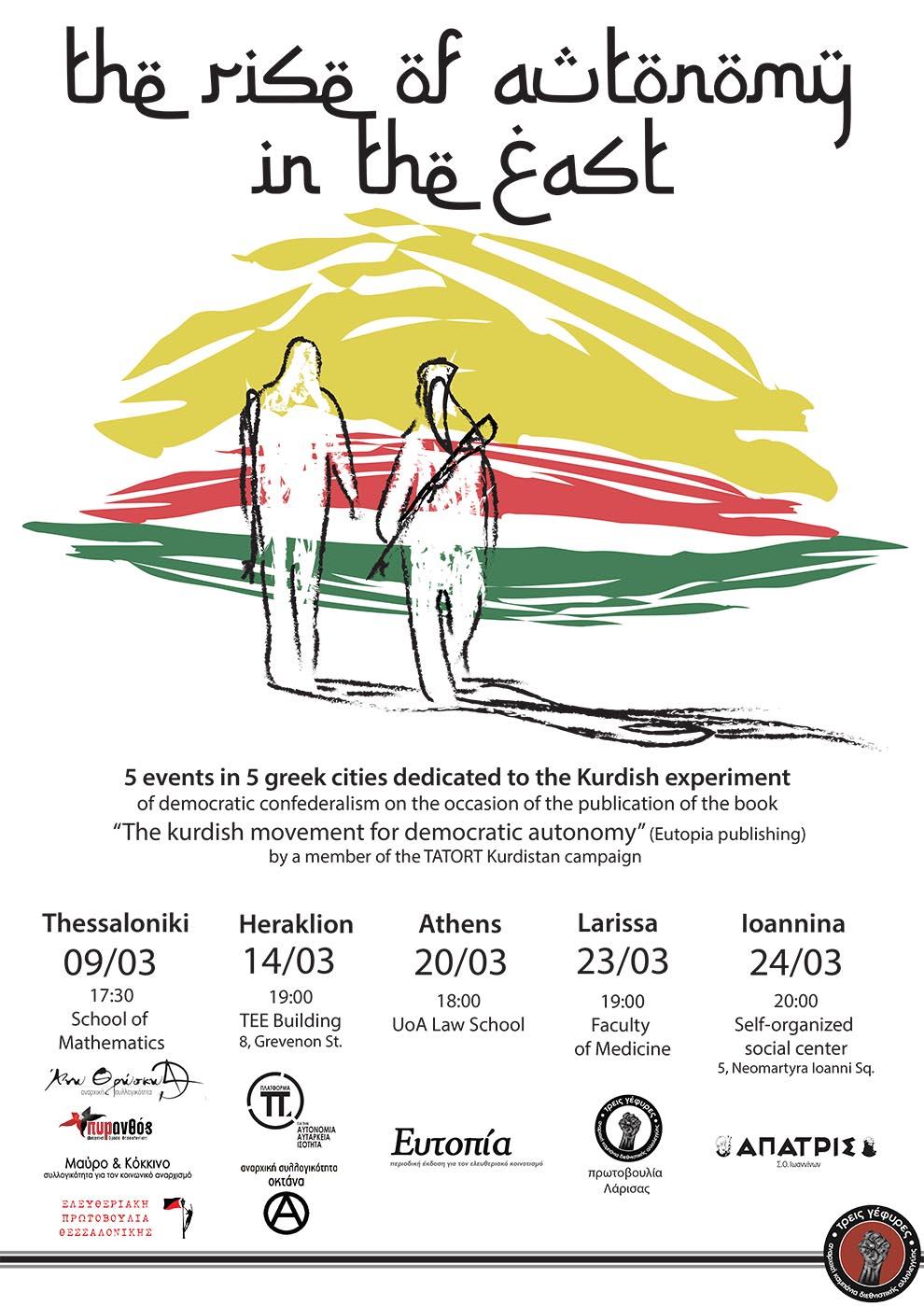 Griechenland Tour Newroz 2015